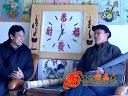 滨州渔鼓戏采访