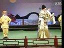 沙河调豫剧《反阳河》选段 著名豫剧沙河调传人张自力演唱