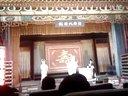 漯河市豫剧团