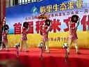 安徽池州首届稻米文化节-傩戏表演(二)  高清完整版
