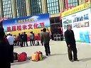 安徽池州首届稻米文化节-傩戏表演(一)  高清完整版