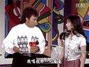 【藤缠楼】蔡幸娟 - 姐妹 彩云飞 凤阳花鼓《龙兄虎弟》音乐教室
