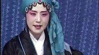 江苏地方戏曲淮北花鼓戏《打蛮船》 国家级非物质文化遗产项目