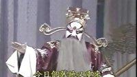 昆曲 窦娥冤-辨冤 蔡瑶铣周万江杨平友北昆
