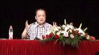 温州大剧院录像《艺路同行》昆曲艺术家汪世瑜