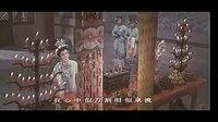 经典戏曲电影-《哪咤》02[1983北影河北]河北梆子疯狂老沈-QQ-62821