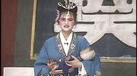 通剧秦雪梅吊孝3