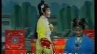 孙海燕淮海戏-小姑贤