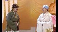 滑稽戏:珍珠塔奇缘.王双百、王明道、钱程