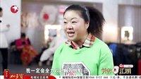 上海F4表演滑稽戏 恶搞香港武侠片