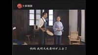 电视剧沪剧《雷雨》全集