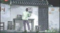 沪剧《挑山女人》超清版全剧下(华雯 王文)上海宝山沪剧团