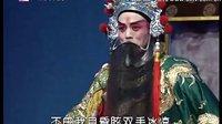 绍剧《黄飞虎反五关》2