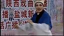 台州乱弹《拾儿记》选段 胡来宾、鲍海红表演