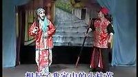 温州瓯剧双贵图4