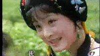 甬剧《田螺姑娘》(全)
