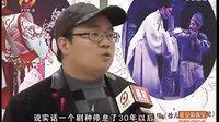 台州:台州乱弹台州人的骄傲