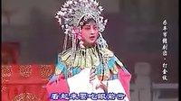 乐平市赣剧团-《打金枝》第一集_baofeng