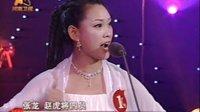 梨园戏迷明星:马国凡《探阴山》老戏新意女生反串黑头包公戏2008