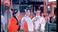 梨园戏戏曲电影《陈三五娘》(1957年)全剧字幕 01 苏乌水 林玉花