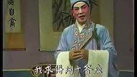 海南地方戏曲琼剧《张文秀》全剧 广东琼剧团一团演出