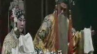 豫剧经典唱段集锦(十八)�D专辑:《河南梆子》