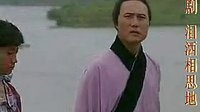 豫剧经典唱段集锦(十一)�D专辑:《河南梆子》