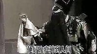 豫剧经典唱段集锦(十六)�D专辑:《河南梆子》