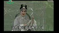 河南豫剧《王希玲 小香玉专辑》�D专辑:《河南梆子》