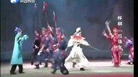 怀梆 红珠女 选场