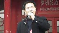 武陟县首届《红红红暖通》杯,怀梆戏迷擂台赛.