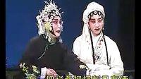 河南曲剧《寡妇劝坟》周玉珍 孔素红