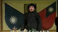 河南传统戏曲经典曲剧《李豁子离婚》(李天方、张晓红演唱)下集