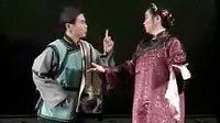 河南传统戏曲经典曲剧《李豁子离婚》(李天方、张晓红演唱)上集