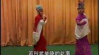 乐腔.跑沙滩.《又名:对绣鞋》由内黄县和平乐腔剧团演出