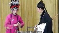 乐腔 吕蒙正讨饭(中)