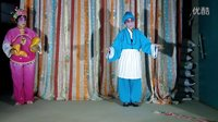 河北魏县双庙戏迷演出乐腔《王小赶脚》全场小戏,本队伴奏。