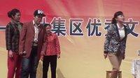 淮北市红太阳艺术团演出豫剧高清版--桃花园的女人们