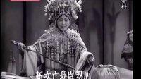 豫剧高清版《穆桂英挂帅》马金凤