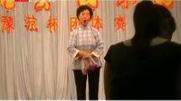 豫剧高清版:豫苑杯团体赛视频《下》
