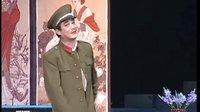 大型抗日现代豫剧高清版《武山壮歌》全集