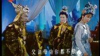 黄梅戏.1984年《龙女》(上海电影制片厂出品)完整版