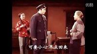 革命现代京剧样板戏  红灯记