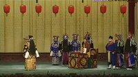 京剧《遇皇后打龙袍》