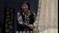 山西孝义碗碗腔全本《风流父子》2
