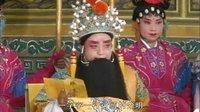 繁峙秧歌回龙传4本a宋王的唱段