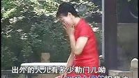 祁太秧歌《回家》选段籍红玉