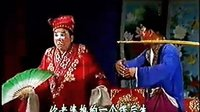 祁太秧歌(太谷秧歌、晋中秧歌)《卖柴记》_标清