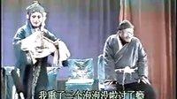 祁太秧歌(太谷秧歌、晋中秧歌)《劝戒烟》_标清