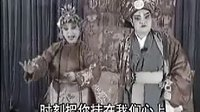 祁太秧歌《割青菜》全剧_标清